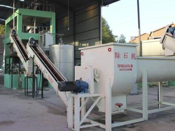 Installation of Chongqing Sweet